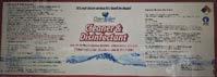 GenEon Cleaner Disinfectant Label